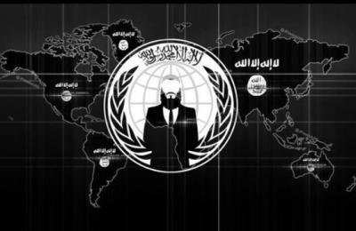 loi antiterrorisme