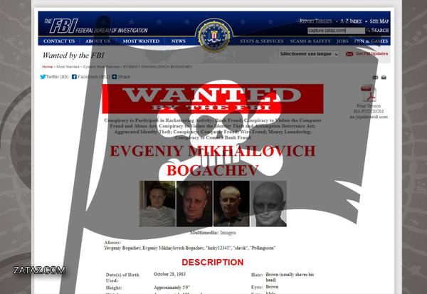 Le FBI et le DoJ offre 3 millions de dollars pour permettre l'arrestation du pirate.
