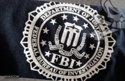 Division Cyber agents du FBI des pédophiles pirate informatique chinois coupons de réduction