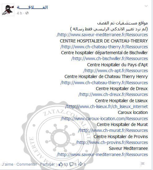 Les pirates Tunisiens de la Fallaga ont piratés plusieurs sites de Centres Hospitaliers.