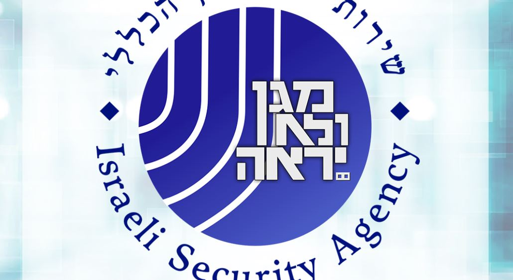 shin bet security services - 1030×563