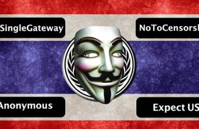 Single Gateway