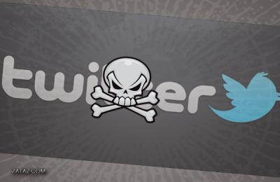 Twitter violations liées à la promotion du terrorisme