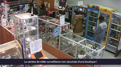 caméras de vidéo surveillance