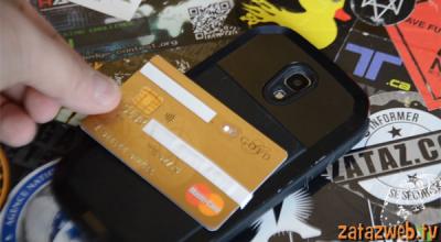 piratage de carte bancaire